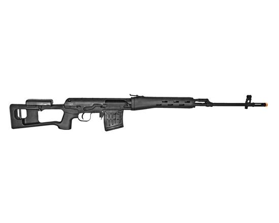 Kalashnikov Dragonov Spring Powered Airsoft Sniper Rifle