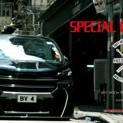 All New Alphard 2.5 X Grand Veloz 2015 Hong Kong Vellfire Minivan Game Too Strong
