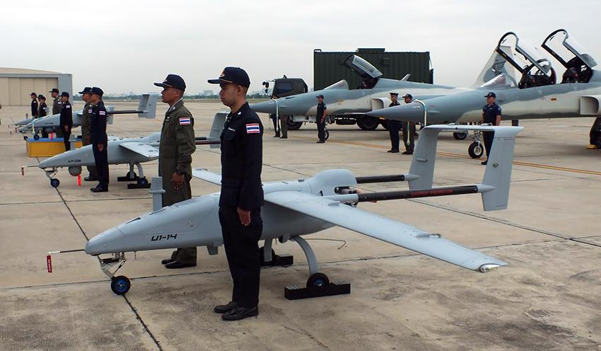 Drone U1