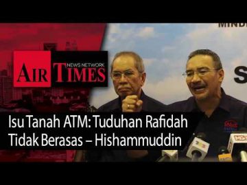 Isu Tanah ATM: Tuduhan Rafidah Tidak Berasas - Hishammuddin