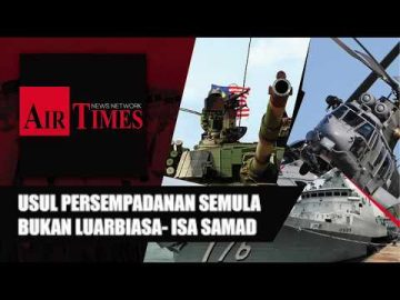 Usul Persempadanan Semula Bukan Luarbiasa - Isa Samad