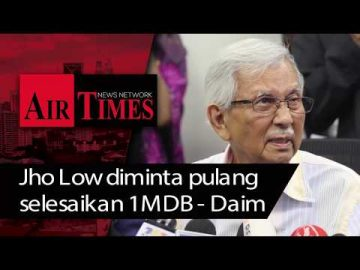 Jho Low diminta pulang selesaikan 1MDB - Tun Daim