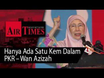 Hanya ada satu kem dalam PKR - Wan Azizah