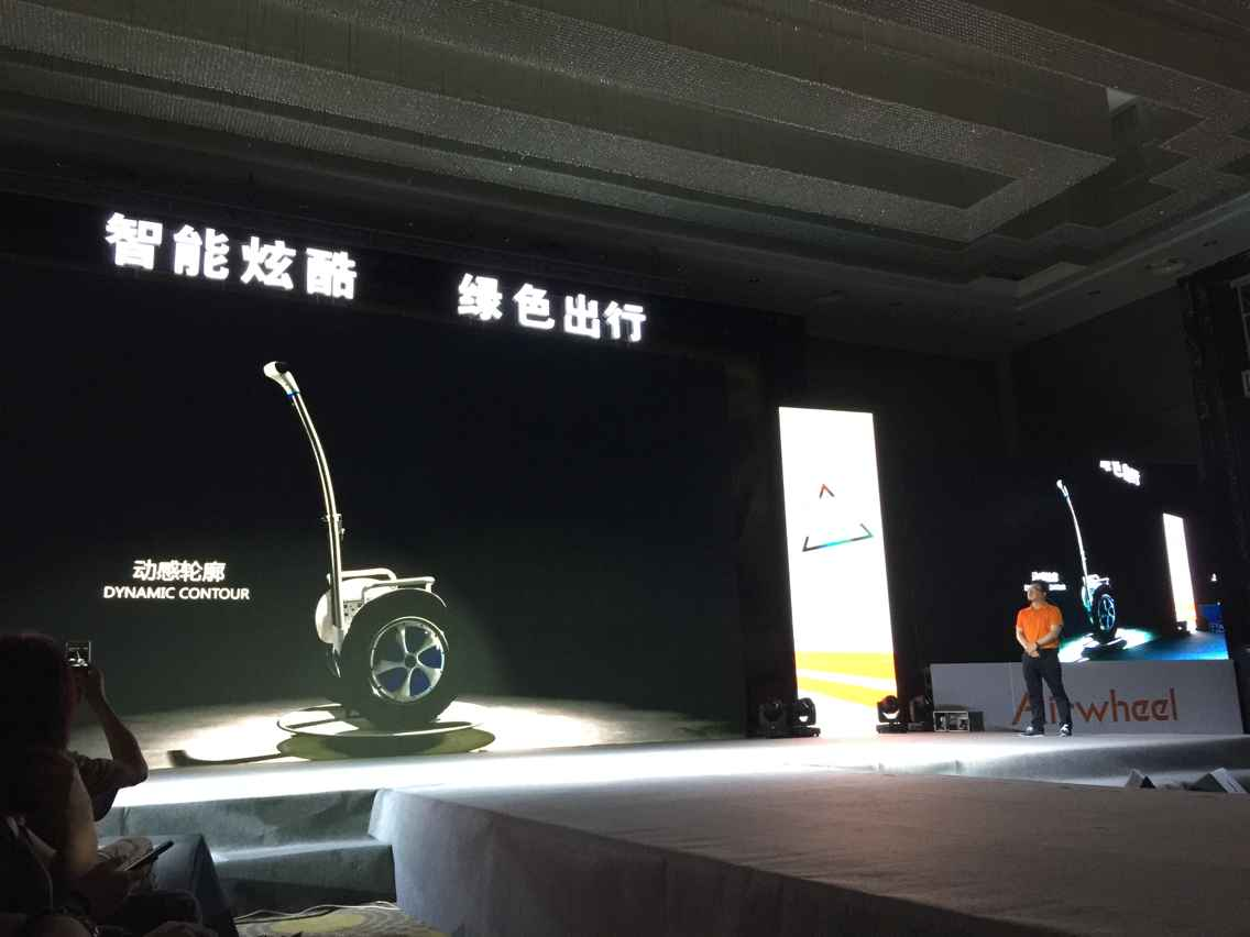 Airwheel Self-Balancing Electric Scooter 2015 New Product Release Conference Took Place in Changzhou