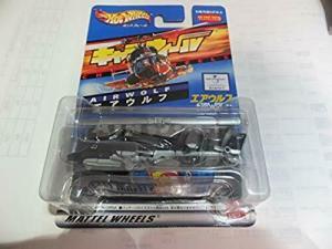 airwolf japanese hot wheels toy car
