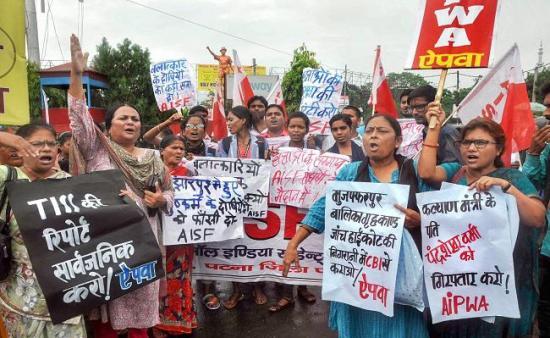 AIPWA protest in Bihar