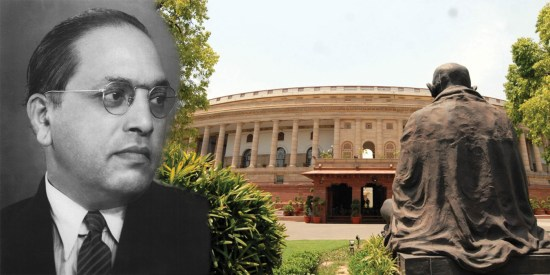 Ambedkar and Parliament