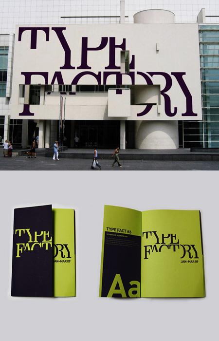 type_factory.jpg