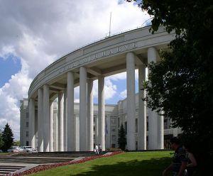 Belarus Minsk Academy of Sciences