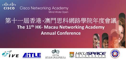 2014-04-30 - Annual Conference Web Logo