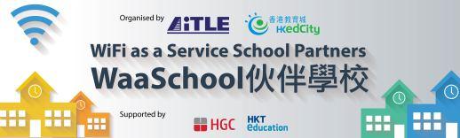 2013-12-24 - WaaSchool Project School Banner