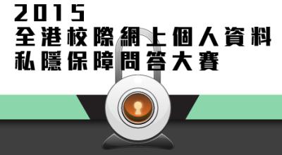 2015-02-01 - IT Quiz