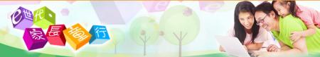 2015-10-03 - eParent Banner
