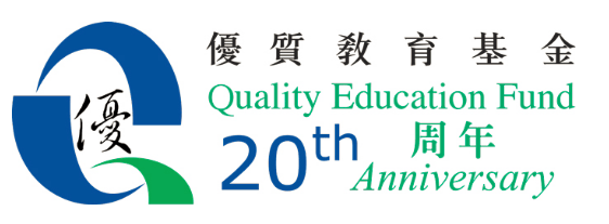 2018-04-18 – QEF 20th Anniversary