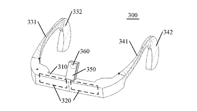 Lenovo's Google Glass-like wearable concept keeps your