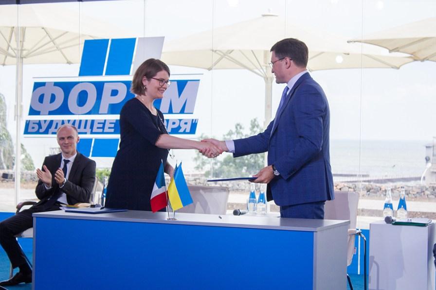 Signature de l'adhésion de Marioupol à l'AIVP
