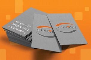 aixmi επαγγελματικές κάρτες