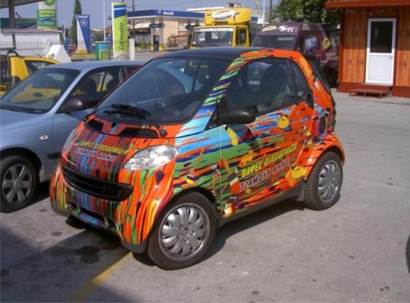 Επιγραφές αυτοκινήτων