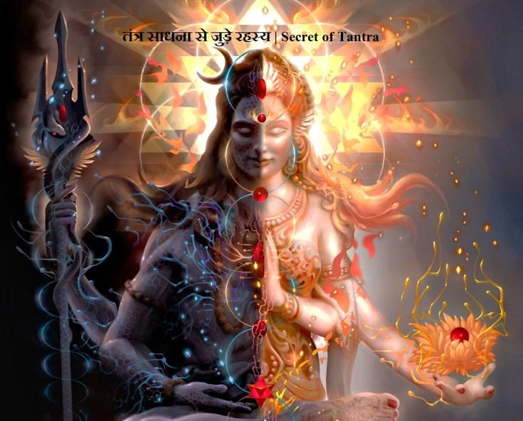Secret of Tantra