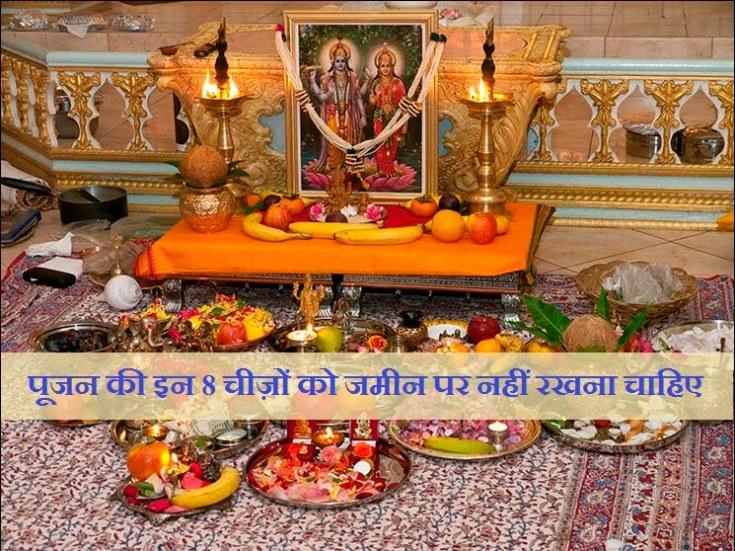 Brahmvaivarta Puran Tips In Hindi