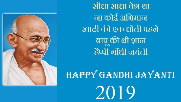 Gandhi Jayanti 2019 Quotes and Images Family death ...