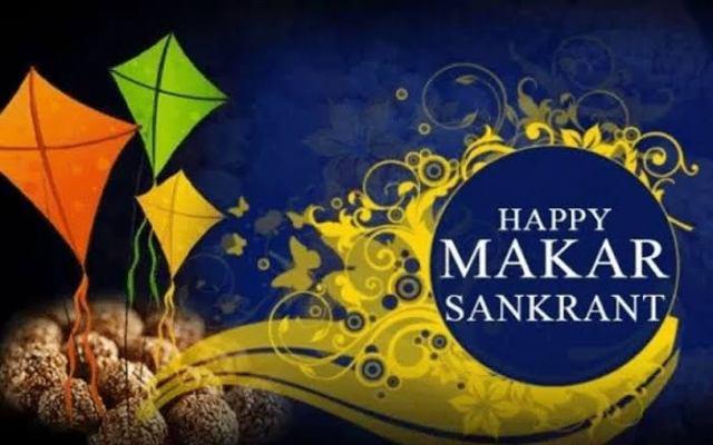 Happy Makar Sankranti 2020 Photos
