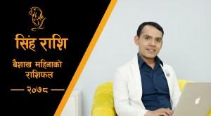 singha rashi- baishak- with guru gargacharya