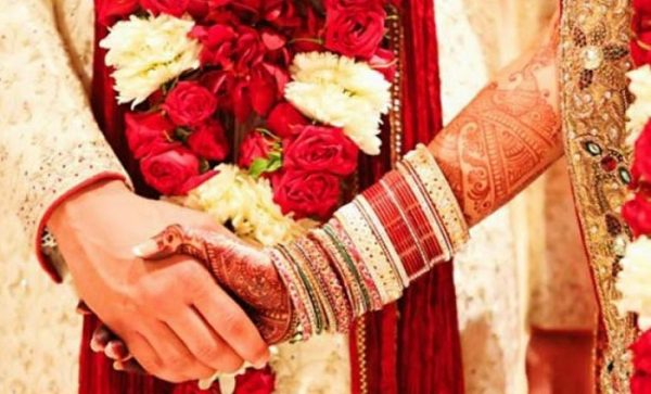 Marriage Promises by the Groom