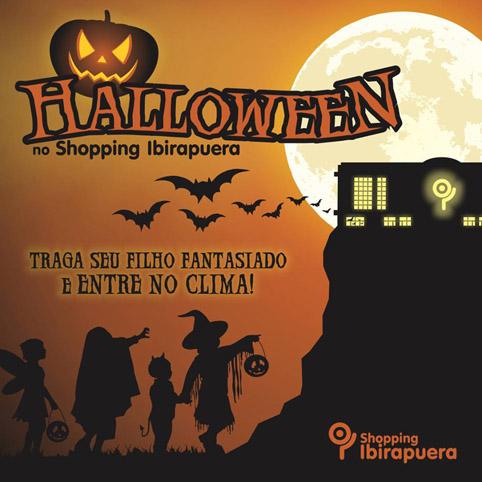 shopping ibirapuera (1)