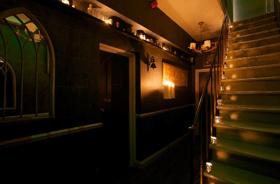 Harry Potter Georgian House Hotel