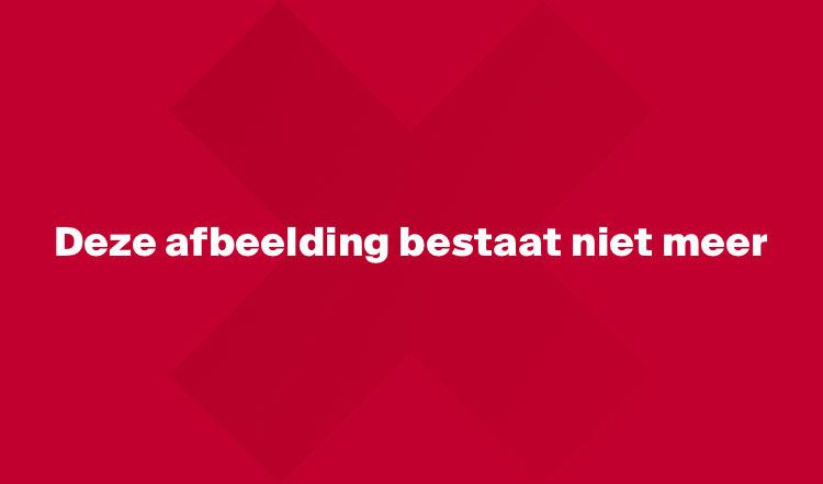 De spelers van Ajax en PEC droegen kinderen het veld op. Dit om aandacht te vragen voor kinderen met een spierziekte.