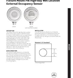 leviton osfhw wet location external high bay occupancy sensor [ 1275 x 1650 Pixel ]