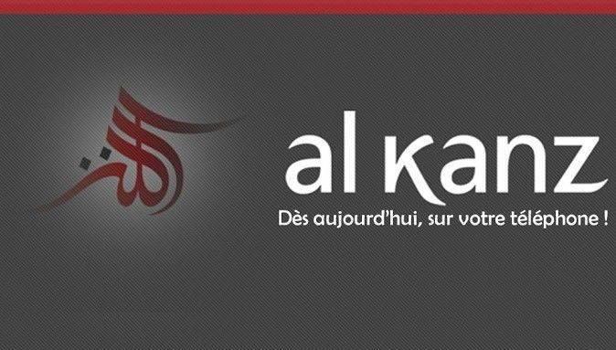 Al Kanz sur mobile