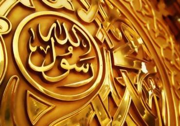 prophet-Muhammad