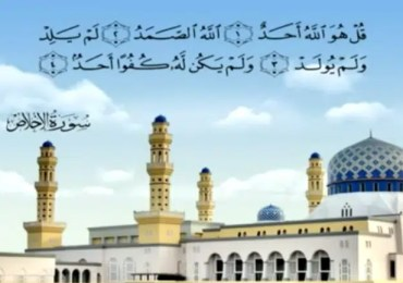 sourate-ikhlas