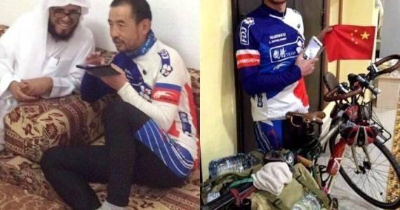 Un musulman chinois à la mecque