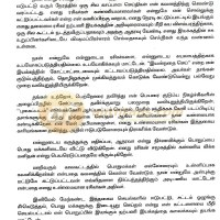 Official Press Release : Ajith Dissolves His Fan Clubs