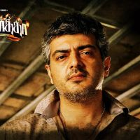 Exclusive: Mankatha Desktop Wallpapers & Mobile Wallpapers