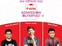 Airtel organizing country's first University Admission Olympiad