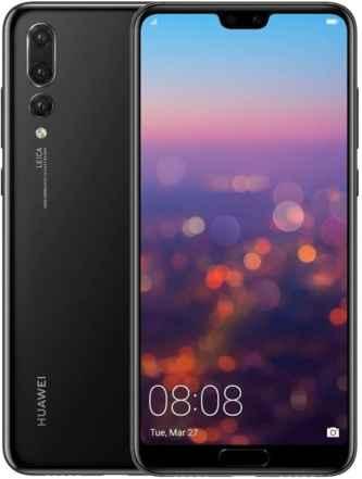 Huawei P20 - Price In Bangladesh 2019 | AjkerMobilePriceBD