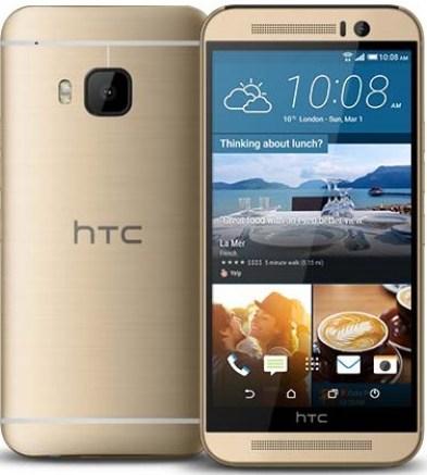 HTC One M9 Price In Bangladesh.
