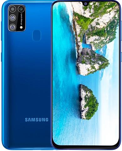 Samsung Galaxy M31 Price In Bangladesh.