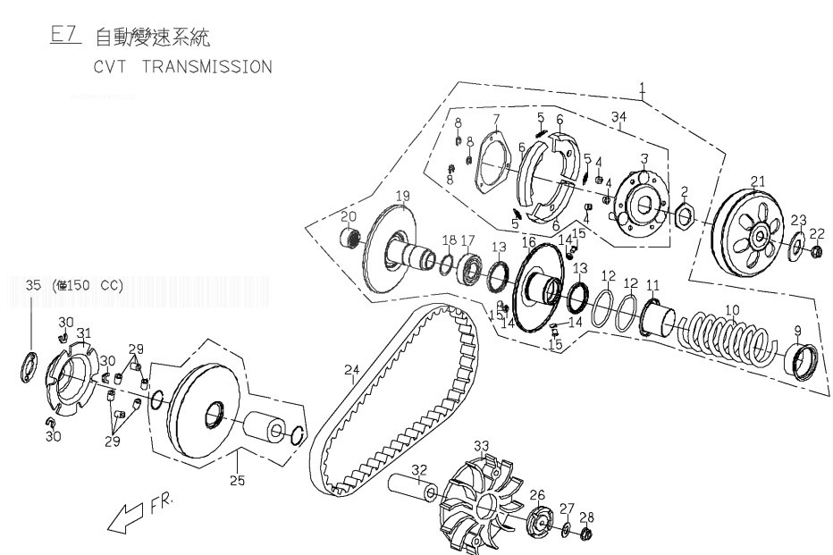PGO G-MAX 125 Driving Pulley
