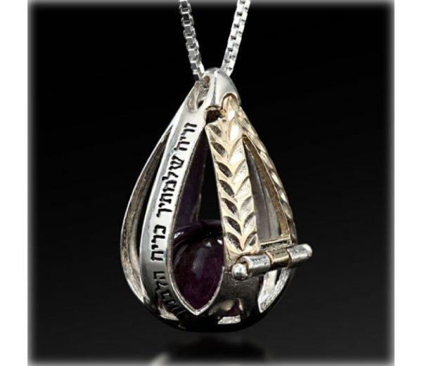 Drop-shaped Kabbalah Necklace With Luck Gems Haari