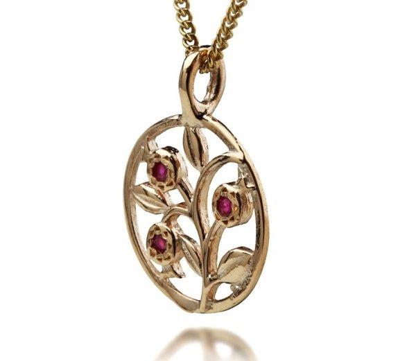 Gold Pomegranate Pendant With Rubies Haari Jewelry