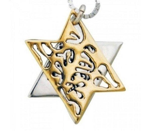 Haari Jewelry Shema Yisrael Star Of David Two-tone Pendant