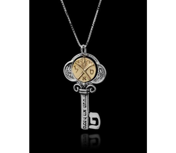 Kabbalah Pendant Tikun Klali Charm Haari Jewelry