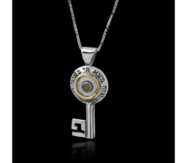 Key Pendant With Chrysoberyl Prosperity - Kabbalah