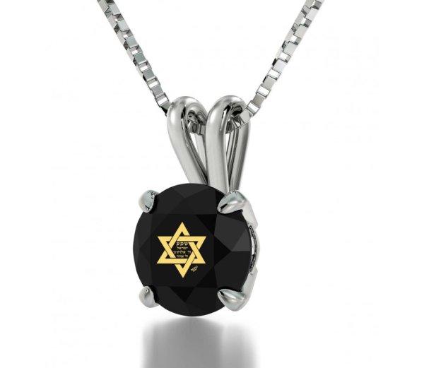 Silver Swarovski Shema Star Of David Necklace Nano
