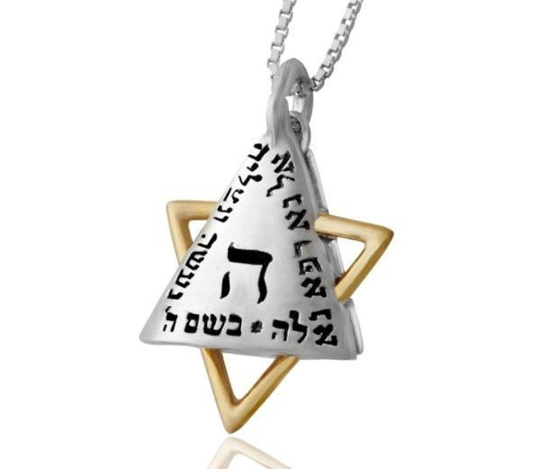 Silver-gold Pendant Healing And Success Haari